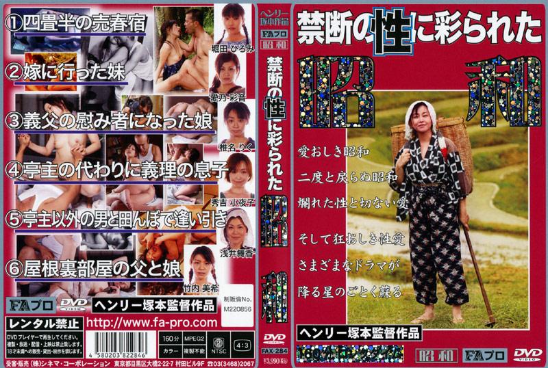Moe ohsawa 04 japanese beauties - 1 part 3