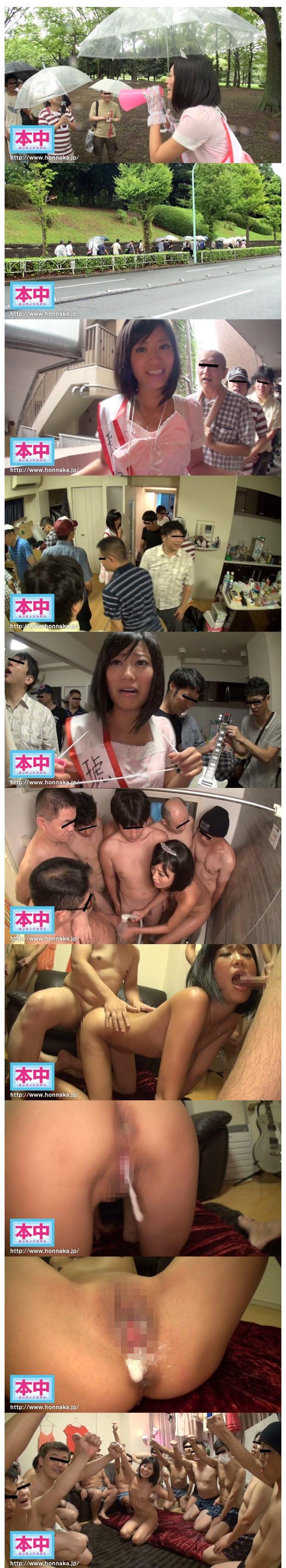 Asw-121 Porn uta kohaku japanese adult videos & movies on dvd