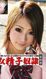Aoi Nishino's Picture