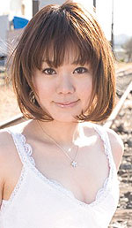 Asuka Inoue's Picture
